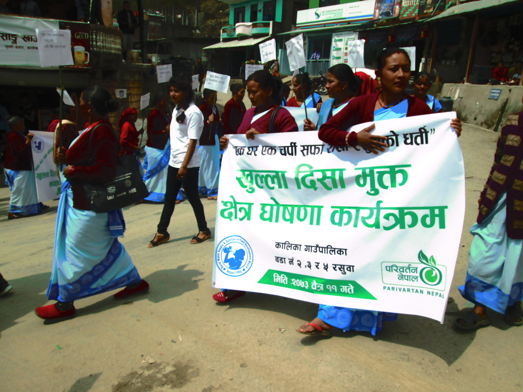 Rally on ODF Declaration on Dhaibung VDC, Rasuwa DIstrict,Nepal